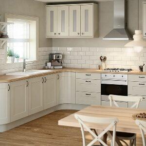 a shaker style kitchen setting